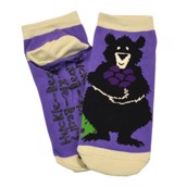 LazyOne Unisex Huckle-Beary Adult Slipper Socks